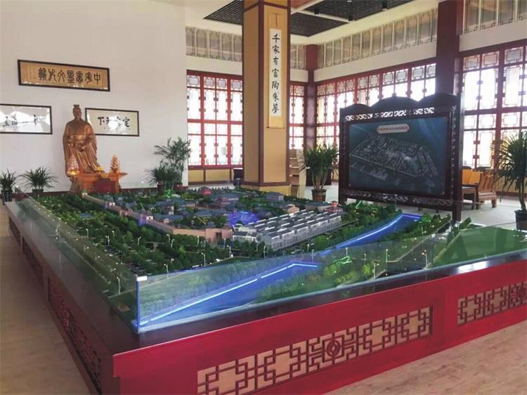 菏泽圣商公司沙盘模型