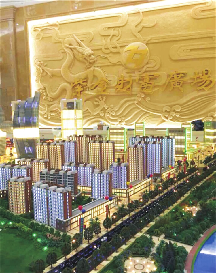 紫金财富广场公司高档模型制作