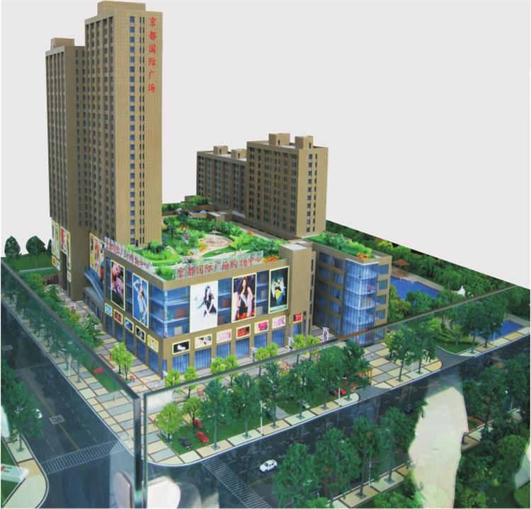 荏平·京都广场沙盘模型