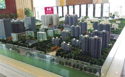中铁公司·逸都国际沙盘模型展示