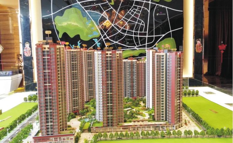 深圳·优山地公司沙盘模型
