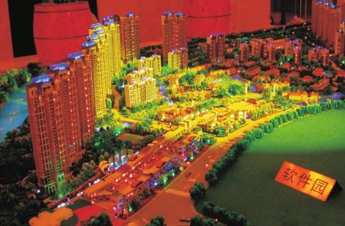 世贸公司·香槟湖沙盘模型展示